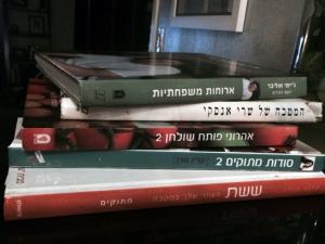 Books-Dalit