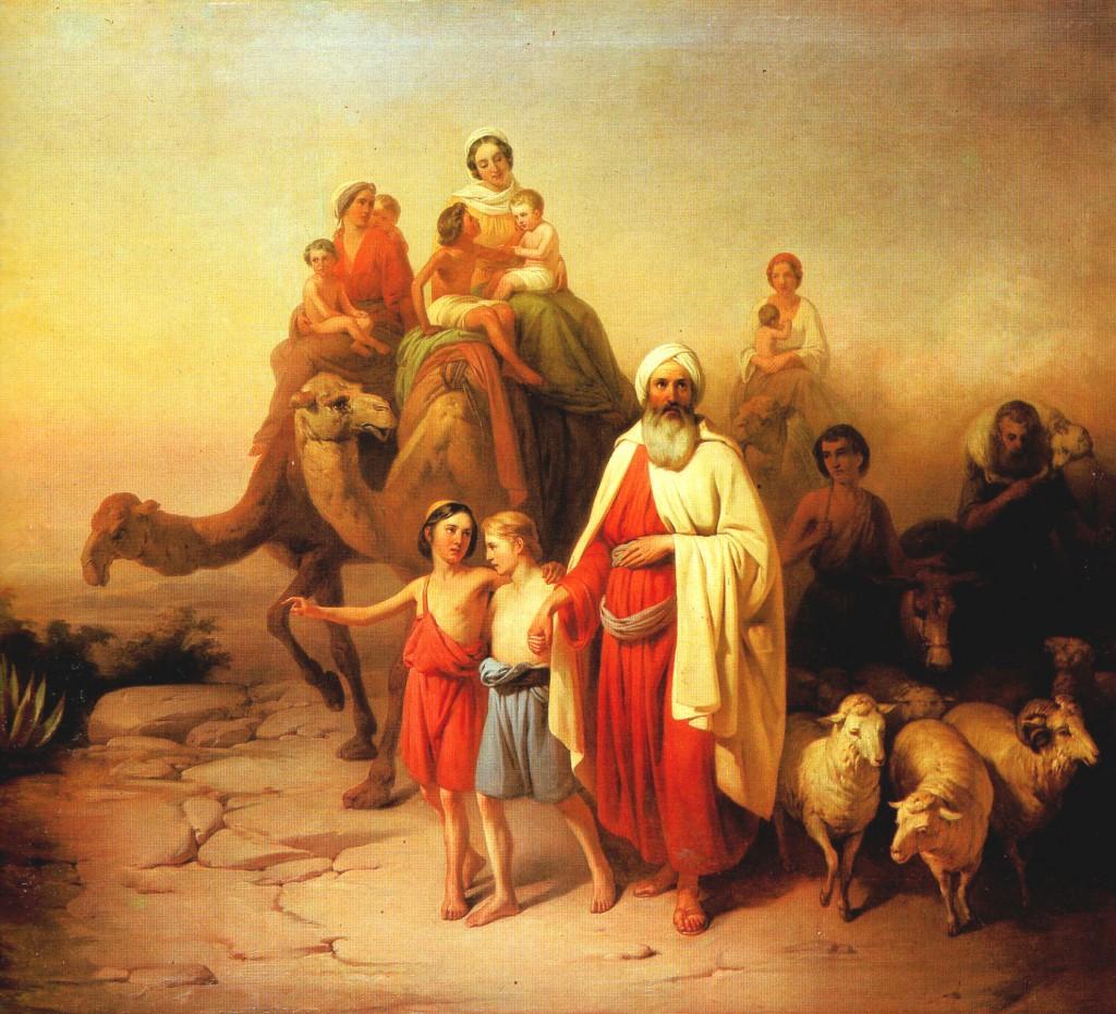 אברהם