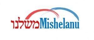 Mishelanu