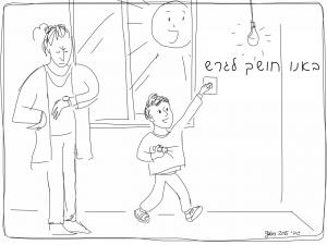 Sketch 2015-12-03 13_10_56
