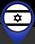שירותים בישראל icon