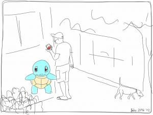 Sketch 2016-07-14 13_11_52
