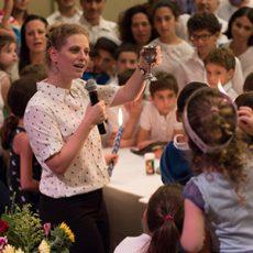 ממשיכים את שרשרת הדורות: הזמנה חמה ליום כיפור ישראלי