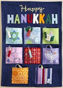 hanukkah-advent