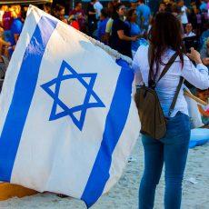 חגיגת יום העצמאות ה-71 של מדינת ישראל: התוכנית המלאה
