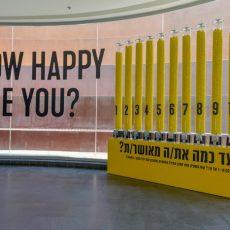 ישראל, קיץ 2018: אוכל משובח, תרבות ישראלית במיטבה ומסע בעיר מרתקת