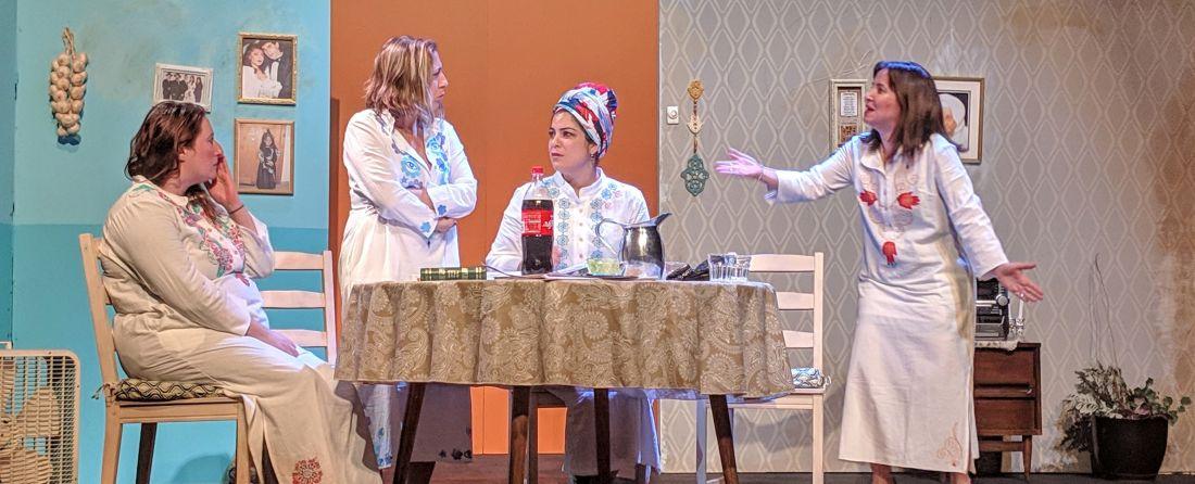 """""""סליחות"""": הצגה חדשה לאנסמבל ״במה עברית״"""