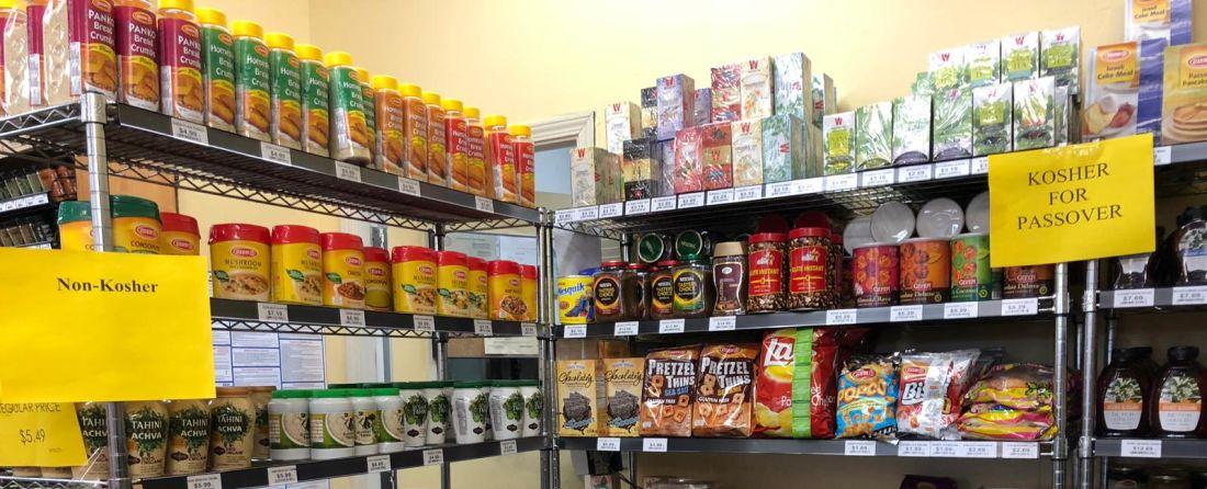 כל החנויות בהן תמצאו מוצרי מזון מישראל