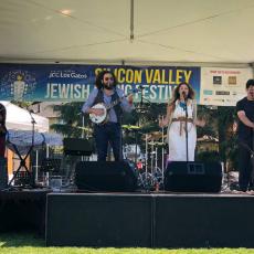 פסטיבל המוזיקה היהודית בלוס גאטוס מציין את שנתו השמינית בחגיגת קמפינג