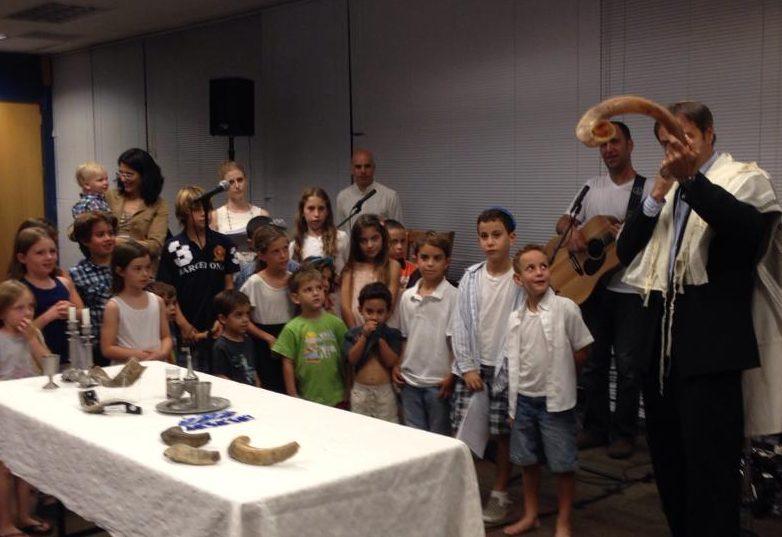yom-kippur-2015-shlomit