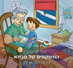 neta book