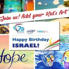 ישראל חוגגת 70: הצטרפו לפרוייקט האמנותי הגדול של ילדי הקהילה