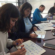 עבודה עברית: על לימודי האולפן בעברית המוצעים באיזור
